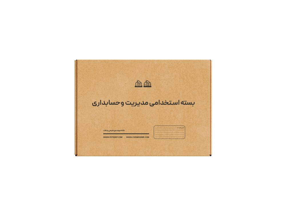 دانلود بسته کامل نمونه سوالات استخدامی مدیریت و حسابداری